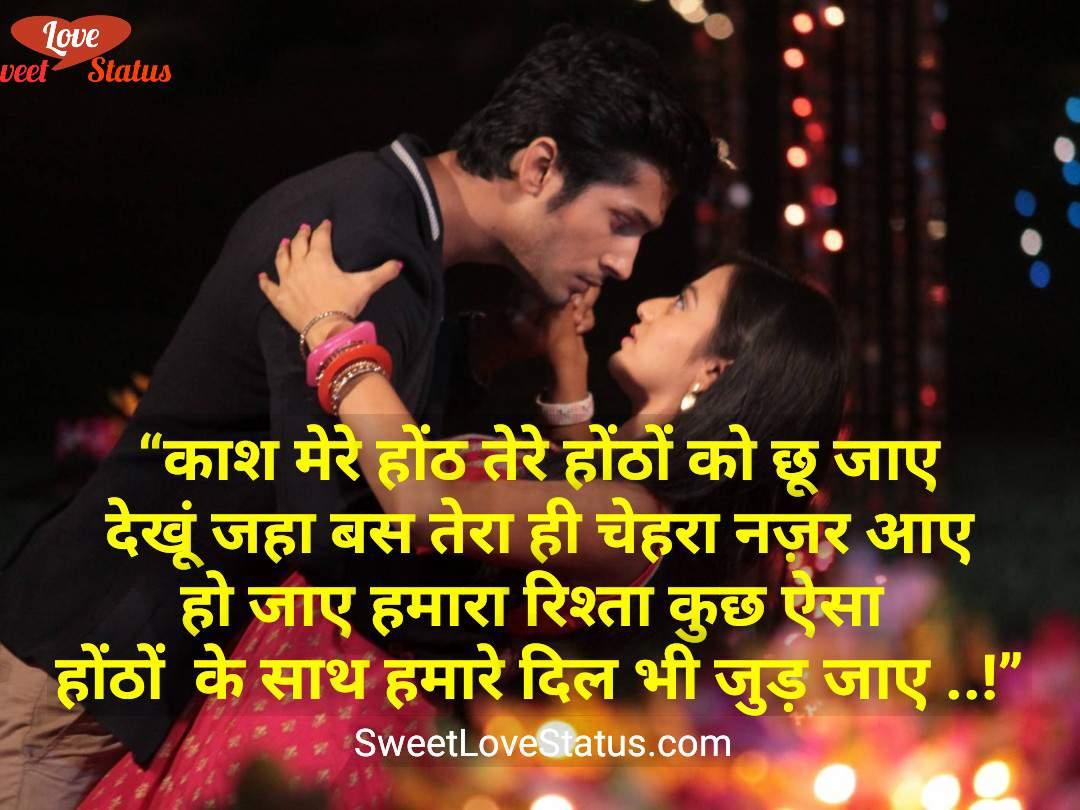 Love with Shayari Image
