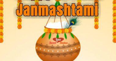 Krishna Janmashtami Wishes 2020