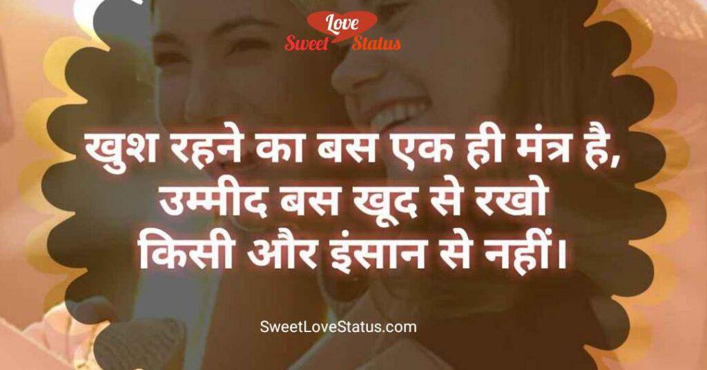 gyan ki baten in hindi, gyan ki bate in hindi,
