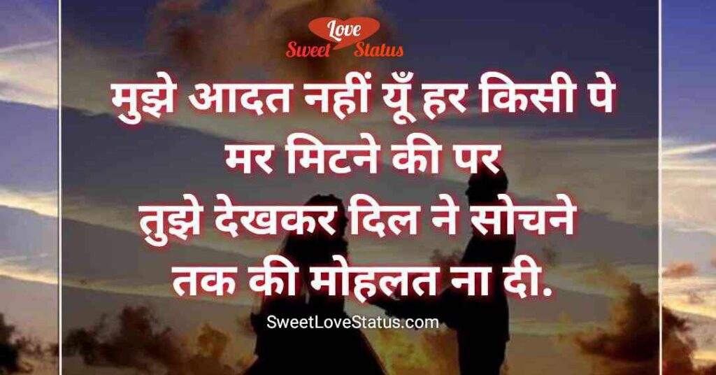 sachi baate in hindi Image,sachi baate image,sachi bate hindi image,