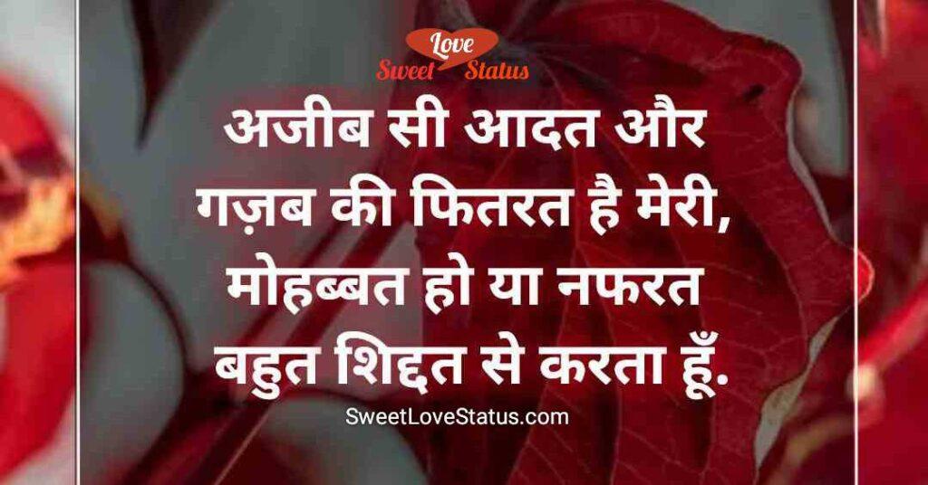 sachi baate status,sachi bate status,sachi bate status hindi,