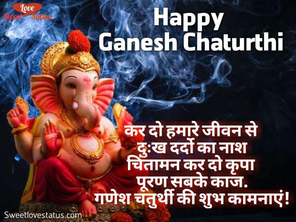 happy ganesh Chaturthi Images 2020