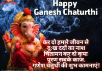 happy ganesh Chaturthi Images 2020