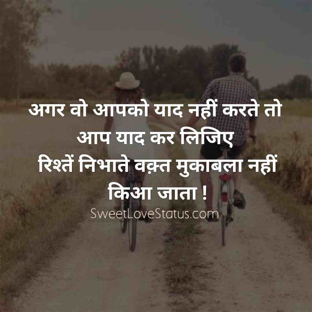 sachi baat quotes in hindi download