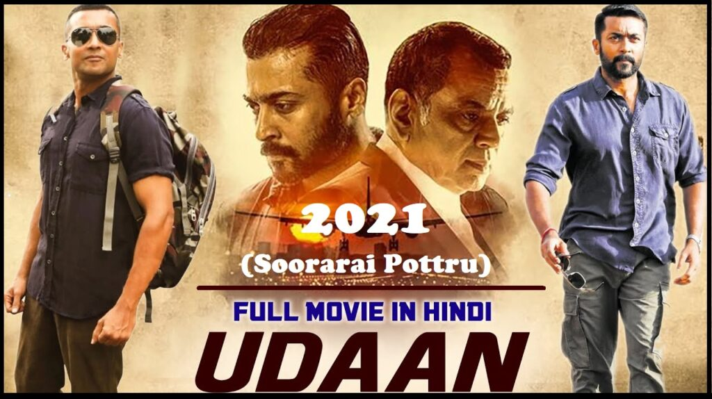 Udaan Full Movie Download And Watch Hindi Dubbed Available In 360p, 480p, 720p HD Quality Leaked
