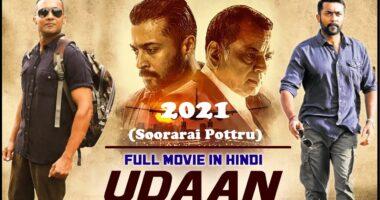 udaan full movie