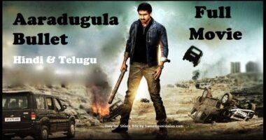 Aaradugula Bullet Full Movie Download